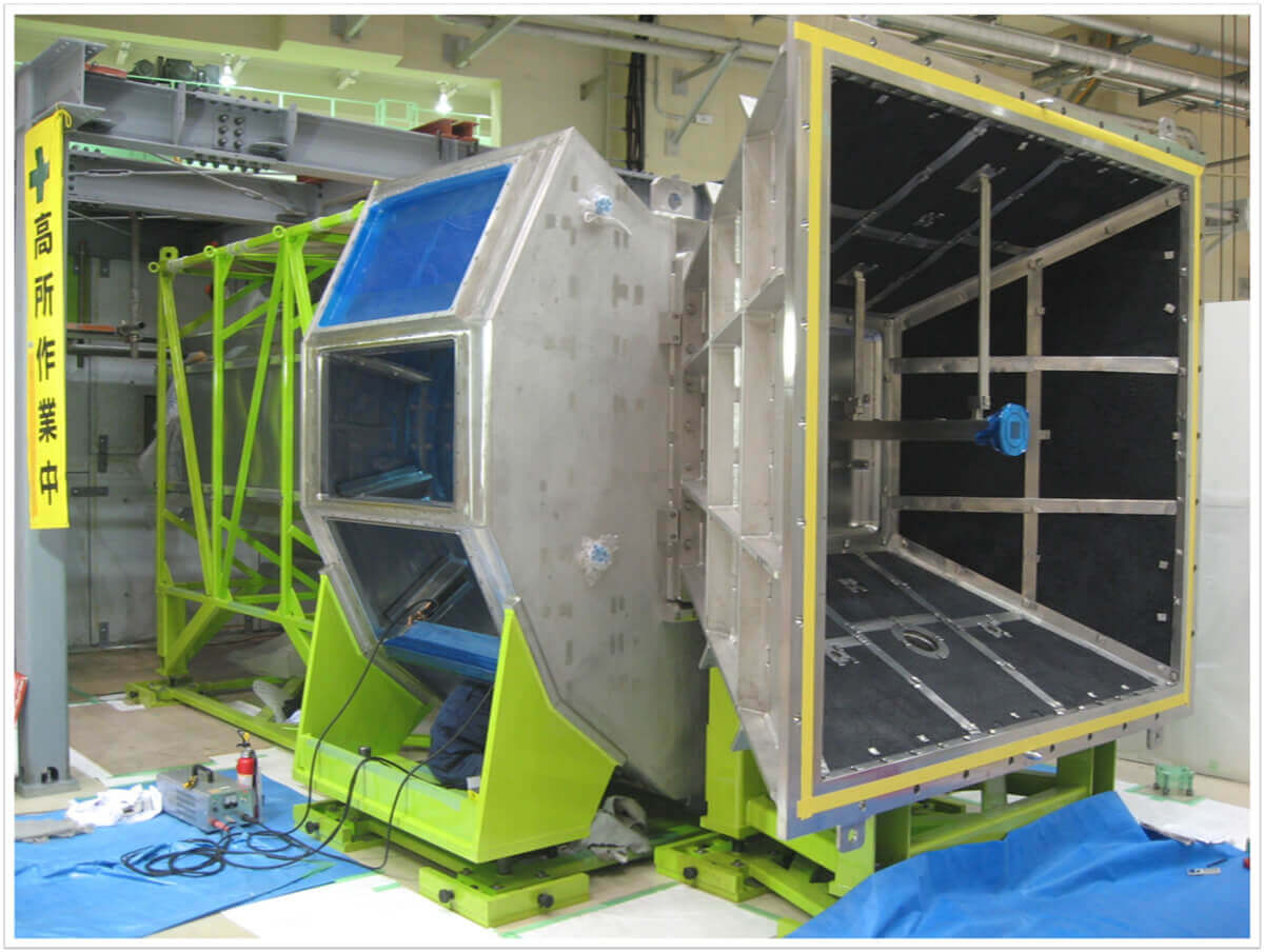 Vacuum scattering chamber for Ibaraki Prefecture