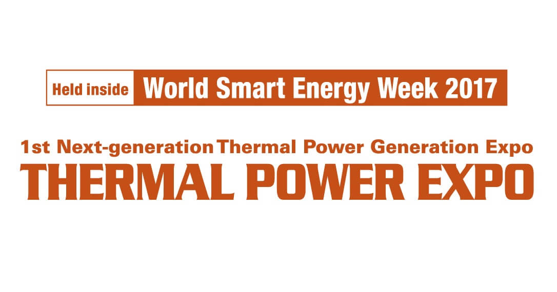 Next Generation Thermal Power Generation EXPO