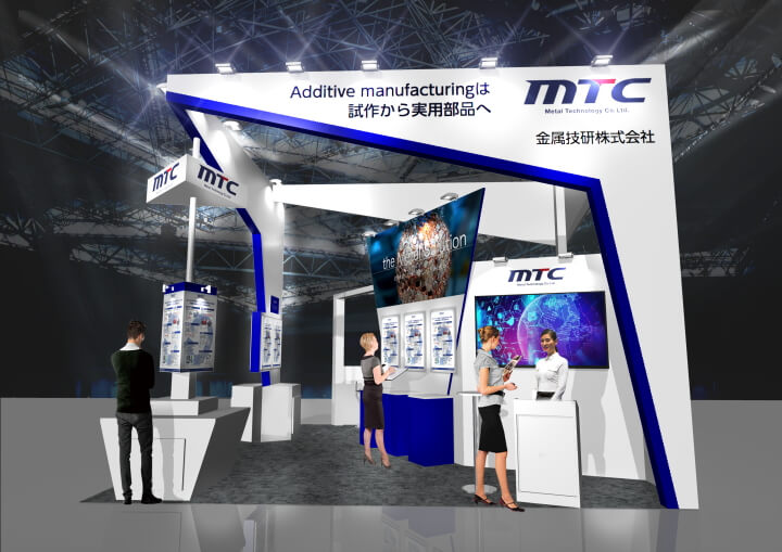 """TCT Japan 2020"" and ""Additive Manufacturing Expo"""